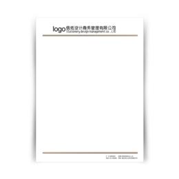 南昌捷印信纸印刷  捷印印刷缩略图
