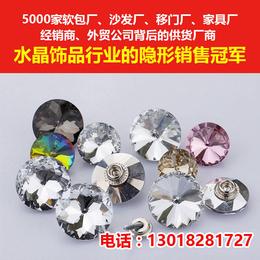 软包门水晶扣 天艺软包门水晶扣 出现在千万家庭的软包门水晶扣