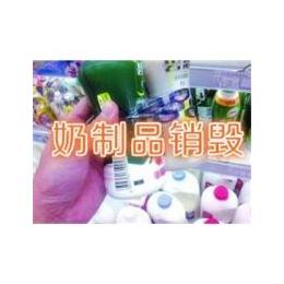 上海库存食品销毁处理进口食品销毁松江销毁公司