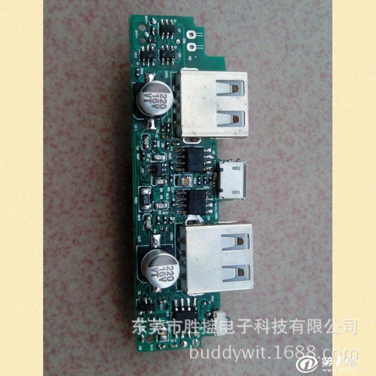 长期生产usb充电电路板 电子电路控制板