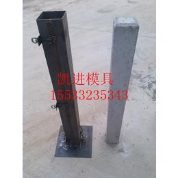 供应立柱模具钢丝网立柱模具凯进模具厂