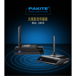帕旗PAT-580 HDMI无线影音传输器无延迟家用体验