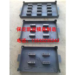 亚博平台网站水泥制品模具凯进模具厂