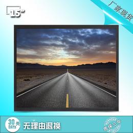 深圳市京孚光电厂家直销15寸LED液晶监视器厂家