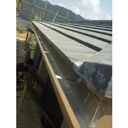 供应丽水彩铝天沟落水管 金属天沟落水系统 铝合金天沟