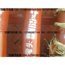 陶瓷复合管直销价格技术参数