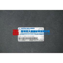 深圳劳士领合成石 8MM进口合成石 4MM进口合成石深圳经销