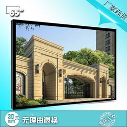 深圳市京孚光电厂家直销65寸LED液晶监视器厂家