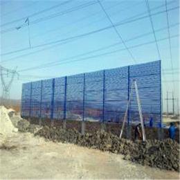 金属类天蓝色防风抑尘网生产厂家