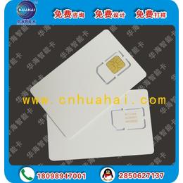 FDD卡3G手机卡WCDMA卡