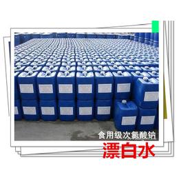 散水漂白水厂家  广州广州漂白水