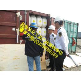 危险品化工品广州港国际海运
