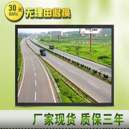 深圳市京孚光电厂家直销21寸液晶监视器参数专业LED高清显示