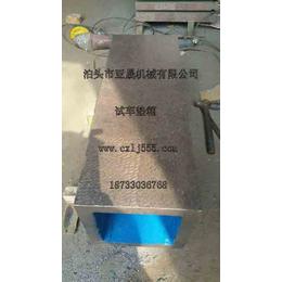 亚晟铸铁方箱高精度高密度