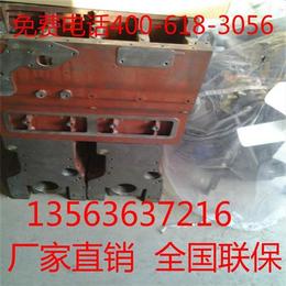 机体,潍坊申航R6105机体缸体,申航柴油机机体缸体(多图)
