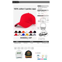 昆明鸭舌帽 昆明广告帽定制  昆明促销帽子定做 昆明帽子批发