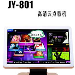 供应深圳佳音JY-801标准版点歌机主机卡拉ok三合一体机