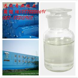 肉豆蔻酸异丙酯110-27-0高级香料 日化级