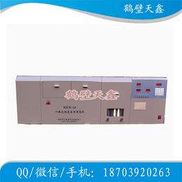 一体化快速自动测氢仪价格-一体化快速自动测氢仪厂家批发