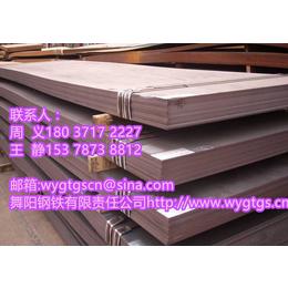 WQ960D执行标准舞钢Q960高强钢具有以下特点