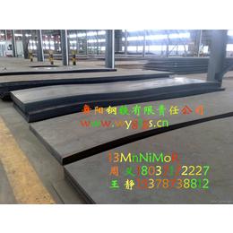 WQ960D舞钢钢板交货状态68-2500-12000mm