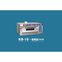 厨宝烤箱KB-10一层两盘燃气烤箱
