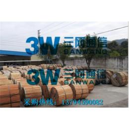 供应GYTC8S光缆 销售8字型自承式架空光缆