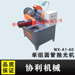 单组圆管抛光机 精密圆管抛光机厂家 高品质抛光机