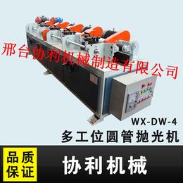 专业供应多工位圆管抛光机 多组外圆抛光机 圆管抛光机生产厂家