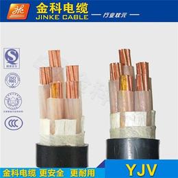 四会电力电缆、低压电力电缆、电缆生产厂家