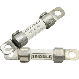 SINOBILE 高压汽车保险丝0HEV750-15A熔断器