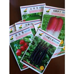 四平定做生产菜籽防伪包装袋-可多品种拼版生产-可打码