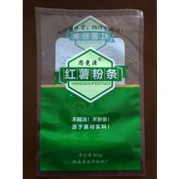 十堰市加工生产粉丝包装-粉条包装-可来样定做-免费设计