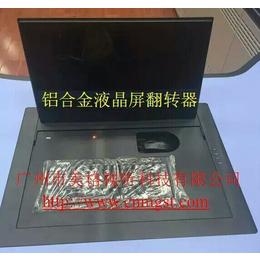 郑州19寸液晶电动翻转屏报价