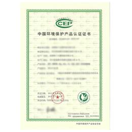 电子产品环保认证咨询深圳东方信诺