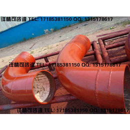 陶瓷复合管适用范围生产厂家