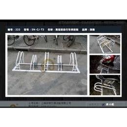 供应深南牌自行车摆放架 自行车摆放架价格 批发自行车摆放架