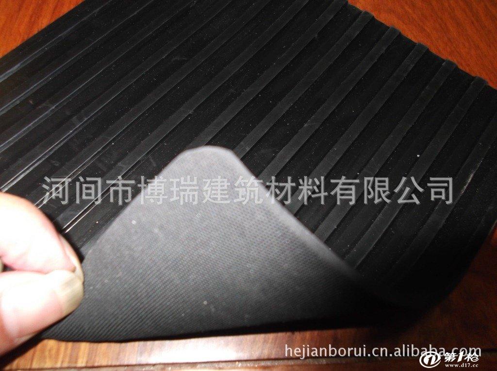 黑色橡胶材质素材