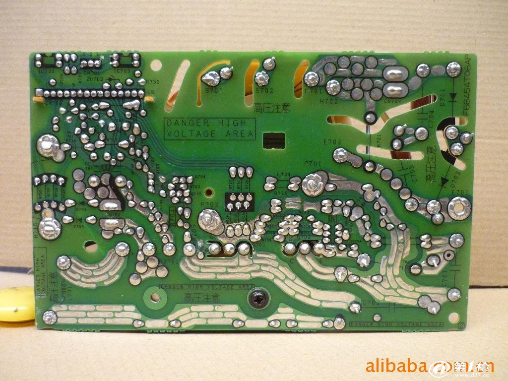 批发微波炉半铜变压器