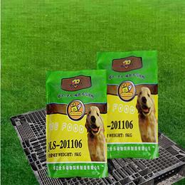 全乐宠物犬粮幼犬孕犬哺乳犬专用