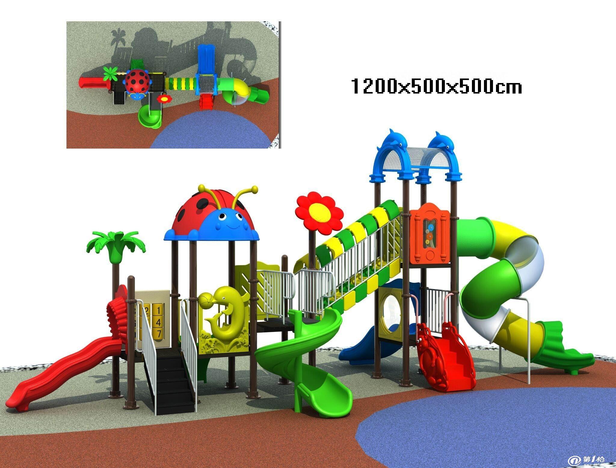 成都幼儿户外玩具 四川幼儿园梭梭板  组合滑梯(英文名:playground)