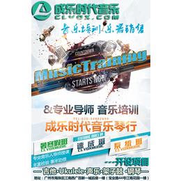 广州海珠区专业琴行 专业钢琴培训班 成乐时代琴行