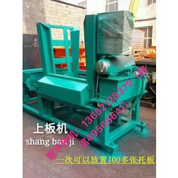 天津市建丰液压机械有限公司JF-ZY1500D