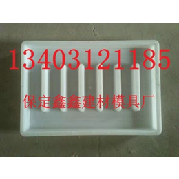 沟盖板模具厂家 沟盖板模具专业制造