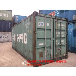 上海二手集装箱买卖旧集装箱租赁
