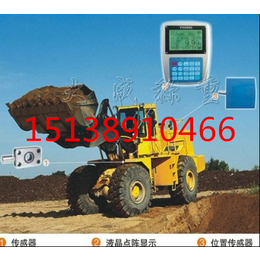 襄樊装载机电子秤销售  装载机电子秤维修