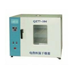 首行仪器QZ77-104电热恒温干燥箱试验箱培养箱