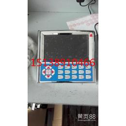 黄冈装载机电子秤销售  装载机电子秤维修