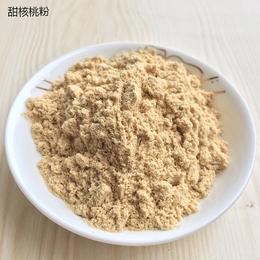 核桃粉 厂家直销 五谷杂粮粉 琦轩食品
