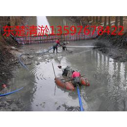 大石桥市清淤公司水库清淤
